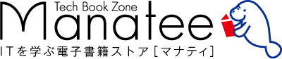 manateePic2